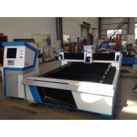 Buy cheap 20mm Carbon steel and 10mm stainless steel laser cutting machine with CNC fiber laser from wholesalers