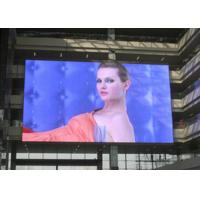 Buy cheap 10mm Pixel Pitch Flexible Led Curtain Display Good Heat Dissipation from wholesalers