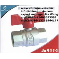 Buy cheap brass valve,(gas ball valve,check valve,fitting )brass ball valve, Valvulas De Bola,mixer from wholesalers
