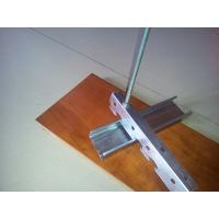 Buy cheap Baier High Quality Ceiling Cassette Keel from wholesalers