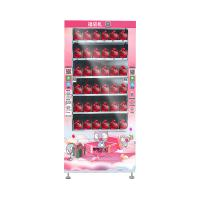 Buy cheap LED Lighting Lucky Vending Machine With Cashless Payment Systems from wholesalers