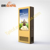 Buy cheap 82 inch hd lcd tv from wholesalers