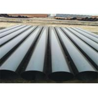 Buy cheap Anti Corrosion Pe Coating Welded Pipe , Seamless Epoxy Coated Pipe For Pipeline Transport from wholesalers