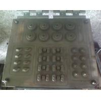 Buy cheap Chinese  rubber compression mould mold and molding from wholesalers