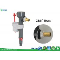 Buy cheap G3/8 Brass Side Inlet Valve Toilet , Side Entry Cistern Inlet Valve Low Noise from wholesalers