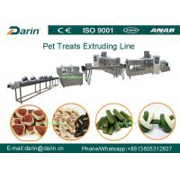 Buy cheap Chewing Puppy Dog Food Extruder Machine for Corn Starch , Meat Powder from wholesalers