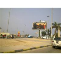 Buy cheap Energy Saving Square Lightbox Billboard For Outdoor Advertisement from wholesalers