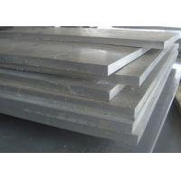 Buy cheap Offshore Structures Steel Plate,stainless steel sheet,steel sheet metal from wholesalers
