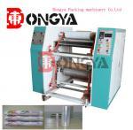 Buy cheap DYRW Series Slitting Rewinding Machine , Slitter And Rewinder Machine from wholesalers
