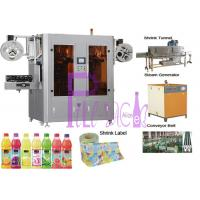 Buy cheap 400BPM Stainless Steel Double Head Label Machine For Bottles 0.4-0.7mpa from wholesalers