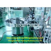 Buy cheap Electronic Cigarettes Packaging Liquid Filling Equipment Bottling Equipment from wholesalers