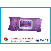 Buy cheap Extra Large Packaging Adult Wet Wipes For Elder Folks In Nursing Care from Wholesalers