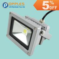 Buy cheap 10W LED Flood Lights from wholesalers