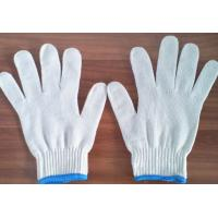 Buy cheap 7 gauge 10 gauge safety industrial natural white cotton gloves work gloves cheap cotton gloves from wholesalers
