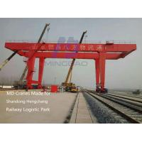 Buy cheap MD Brand 40Ton Double Girder Container  Gantry Crane for Railway Logistic Park , Container Gantry Crane from China from wholesalers