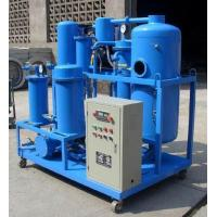 ZJC-30 turbine oil vacuum oil purifier