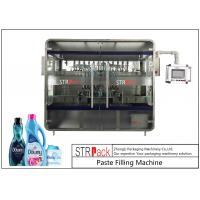 Buy cheap PLC Inline 8 Heads Ointment Filling Machine For Shampoo / Shower Gel / Fabric Softener from wholesalers