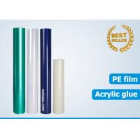 Buy cheap High transparent electrostatic film for acrylic/PMMA from wholesalers
