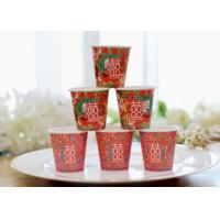 Buy cheap Party Recycled Single Wall Paper Cups / Custom Disposable Paper Coffee Cups from wholesalers