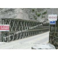 Buy cheap Hot Galvanized Double Lane Pre - Engineered Bailey Bridge Construction Steel 200 Type from wholesalers