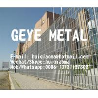Buy cheap Welded Steel Bar Grating Fences, Architectural Fence Gratings Screen, Green Wall Metal Grilles from wholesalers