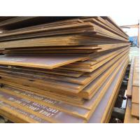 Buy cheap ASTM A36 Hot Rolled Carbon Steel Plate High Strength For Shipping Building from wholesalers