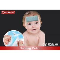 Buy cheap Tegaderm Self Adhesive Hydrogel Dressing Kids Transparent Gel Plaster Pad from wholesalers