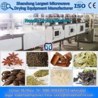 Buy cheap industrial food drying machine for noodle air heating heat pump dryer from wholesalers