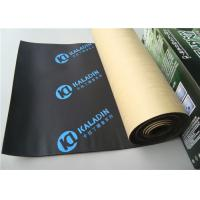 Buy cheap Black Foam Rubber Sound Proof Material , Sound Absorbing Material For Cars from wholesalers