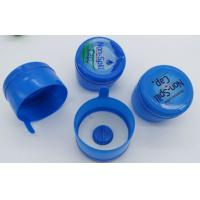 Buy cheap Non Spill 5 Gallon Water Bottle Caps Label and gasket 55mm SGS / FDA from wholesalers
