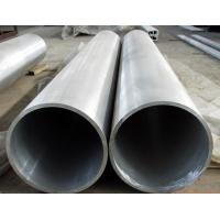 Buy cheap ASME SB-163 nickel - copper alloy Steel Pipe 6mm ~ 219mm OD , bright and smooth surface from wholesalers