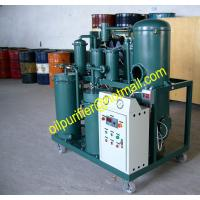 Buy cheap Hydraulic Oil Purification,Lubricating Oil Recycling,Gear Oil Filtration Equipment from wholesalers