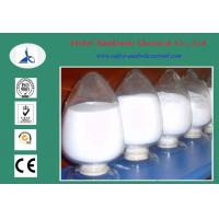 Buy cheap 99%min Lidocaine Raw Steroid Powders CAS 137-58-6 For Local Anesthesia from wholesalers
