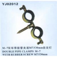 Double Pipe Clamps with Rubber Screw (M-7)