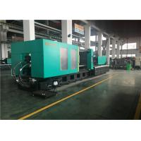 Buy cheap 67 OZ Plastic Box Fully Automatic Injection Moulding Machine 6500 KN PP Screw from wholesalers
