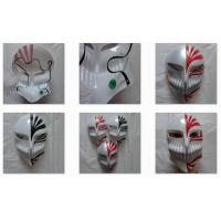 Buy cheap Halloween Anime Cosplay Japanese Collections Ghost Scary Bleach Mask from wholesalers