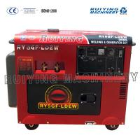 Buy cheap 100kw / 125 kva backup air cooled diesel generator with stamford alternator from wholesalers