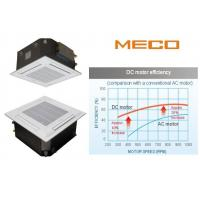 Buy cheap 2TR capacity four way ceiling cassette fan coil units ,with build in water pump and build in electrical box from wholesalers