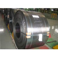 Buy cheap GB JIS DIN AISI ASTM Cold Rolled Steel Coil With Superior Surface Finish from wholesalers