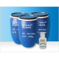 Buy cheap Ultra Smooth Hydrophilic Silicone Oil Em-5180a (weak Cationic) from wholesalers