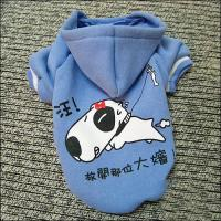 Buy cheap Blue, Pink Cute Cotton Personalised Dog Hoodies / Gown for Mini Schnauzer from wholesalers