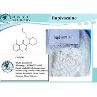 Buy cheap 99% Purity Local Anesthetics Bupivacaine Marcaine CAS 2180-92-9 For Pain Killer from wholesalers