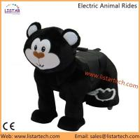 Buy cheap Amusement Park Animal Battery Motorized Plush Rides with High Quality Cheap Price! from wholesalers