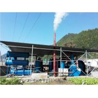 Buy cheap automatic waste tyre recycling machine to oil pyrolysis plant with CE ISO from wholesalers