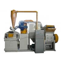 Buy cheap 600 Copper Cable Granulator 600 Copper Cable Wire Granulator from wholesalers