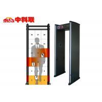 18 Exploration Areas Door Frame Metal Detector 100units Adjustable Sensitivity