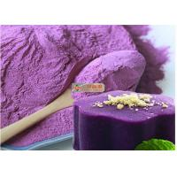 Buy cheap Sweet Purple Yam Natural Vegetable Powder Can Strengthen Body Physiques from wholesalers