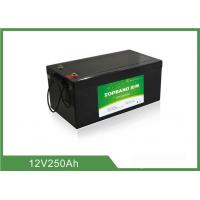 Buy cheap Long Lasting Reliable 12V250AH Lithium Iron Phosphate Battery , Support Series Connection from wholesalers