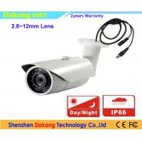 Buy cheap Analogue CCTV Camera from wholesalers