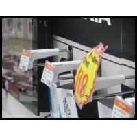 Buy cheap supermarket merchandise display hook china manufacturer from wholesalers